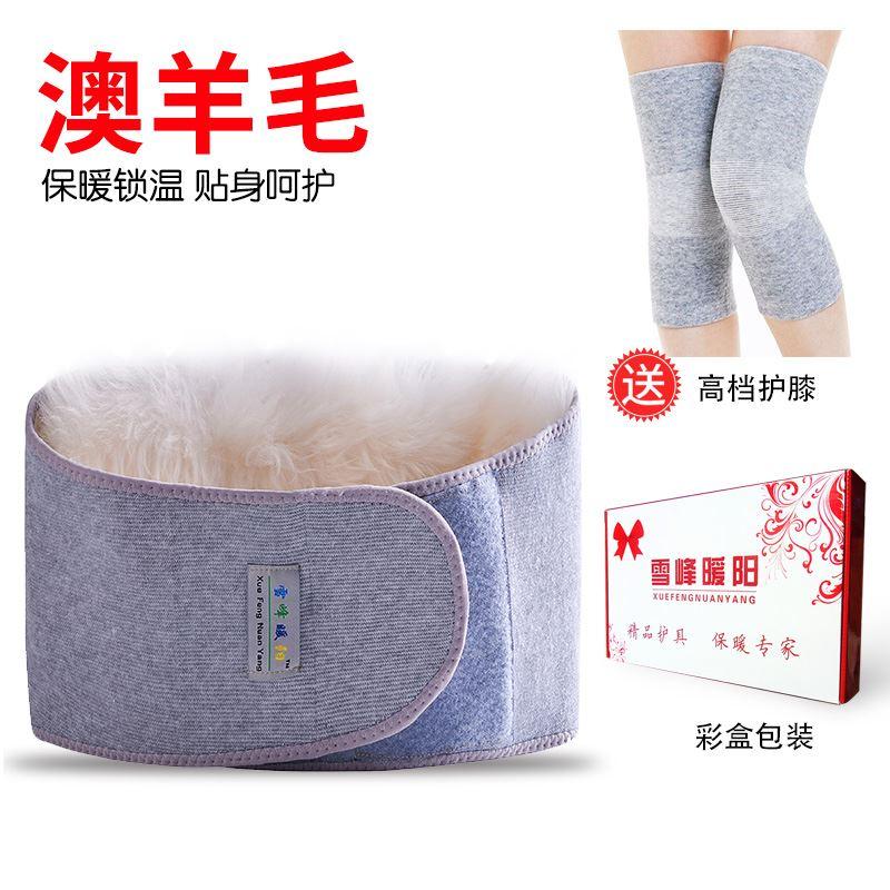 L'allongement de la protection de la taille et de la laine d'épaississement de Mme ceinture de protection de la hanche de l'estomac de l'abdomen avec un disque lombaire