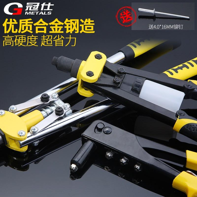 El precio de venta directa guanshi manual de remaches arma remachador tira el Remache a Liu, rayo entrega PAC pinzas nuez