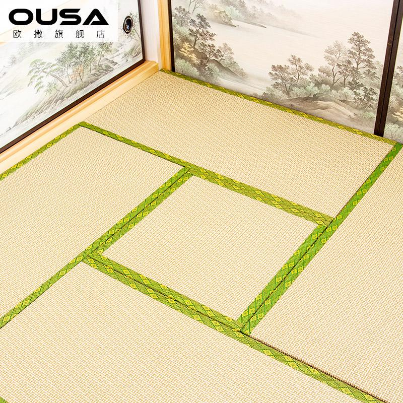 And the wind and natural green tatami mats rattan quality coconut palm mattress cushion cushion made of Japanese