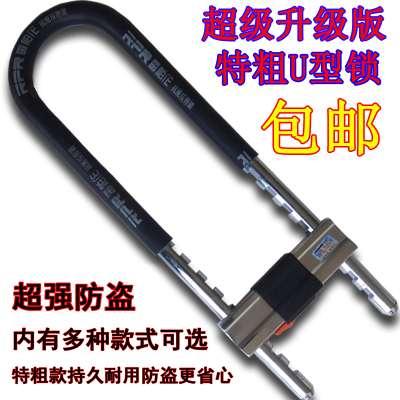 dveře zamčený anti - hydraulické nůžky prodloužit u型 dvoudílné dveře v ruce zámek za obchody ve tvaru u motocyklů se zamkněte zámek