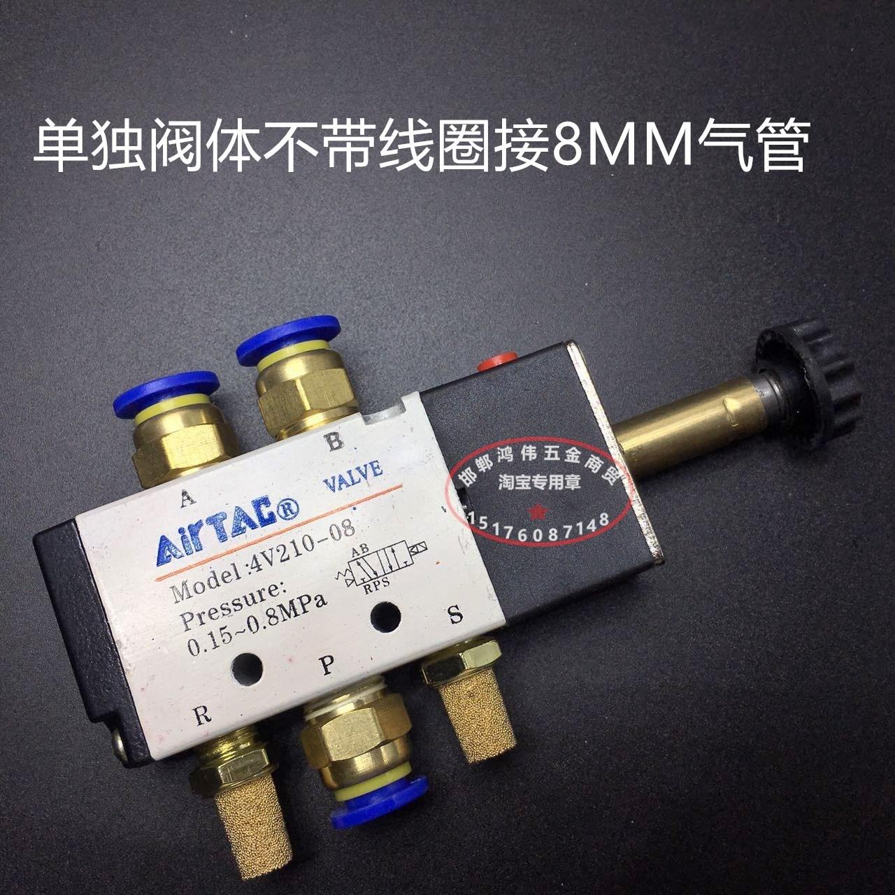 воздушный насос глушитель клапан электромагнитный клапан клапан обратный клапан воды переключатель контроля совместных трахеи быстро пневматический элемент