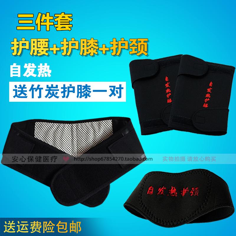 Magneten sinds de verwarming van de veiligheidsgordel kniebeschermers nek pak disc psoas gezondheid van mannen en vrouwen