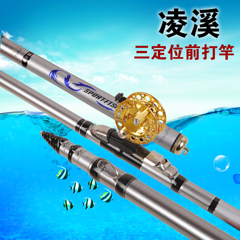 Three positioning rods before ultra light ultra hard cutting carbon 5.46.3 m short a Los Angeles fishing rod fishing rod