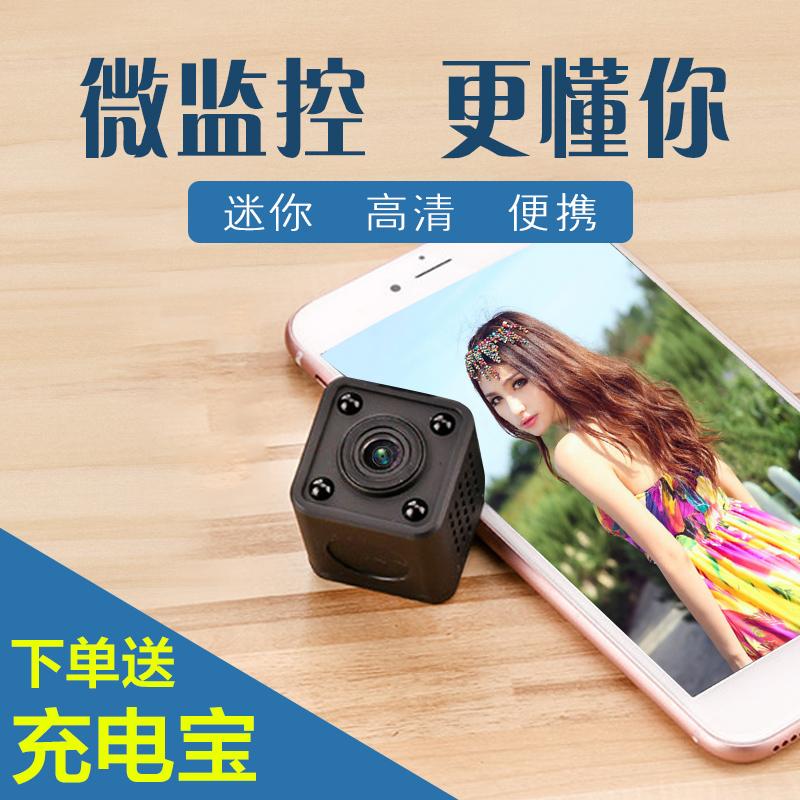 شبكة مصغرة كاميرا لاسلكية واي فاي الهواتف المنزلية عن بعد رصد ذكي هد الرؤية الليلية غير مرئية التحقيق
