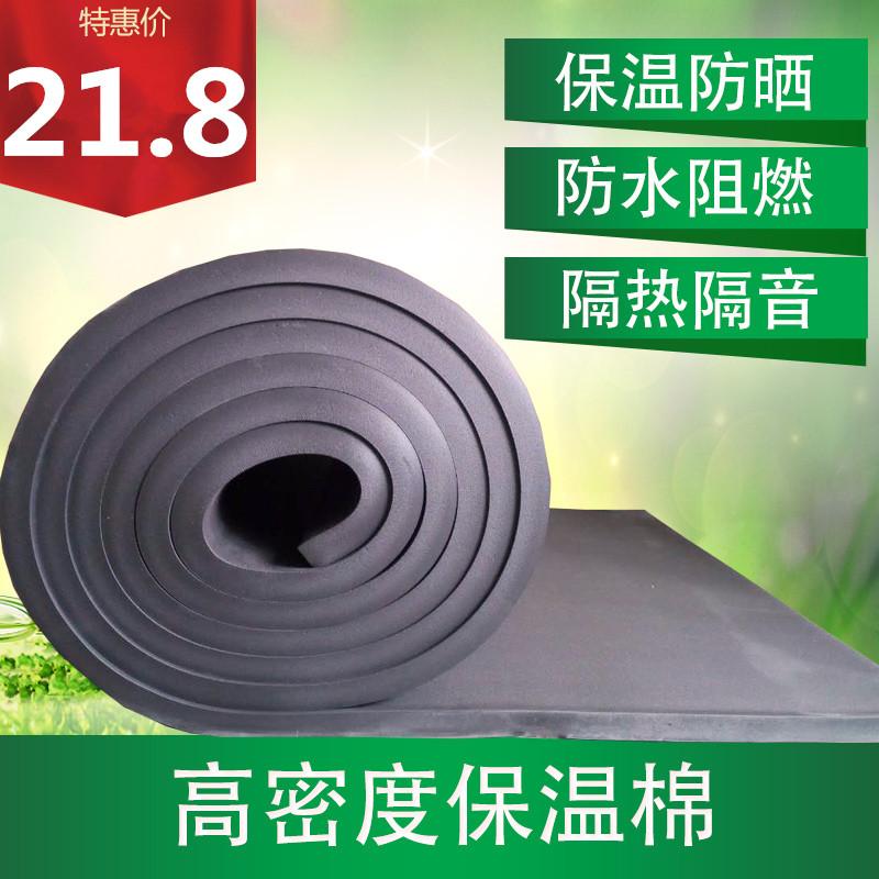 Los suministros de aislamiento térmico aislamiento acústico y aislamiento térmico de aluminio la placa de algodón algodón algodón materiales auto aislamiento acústico