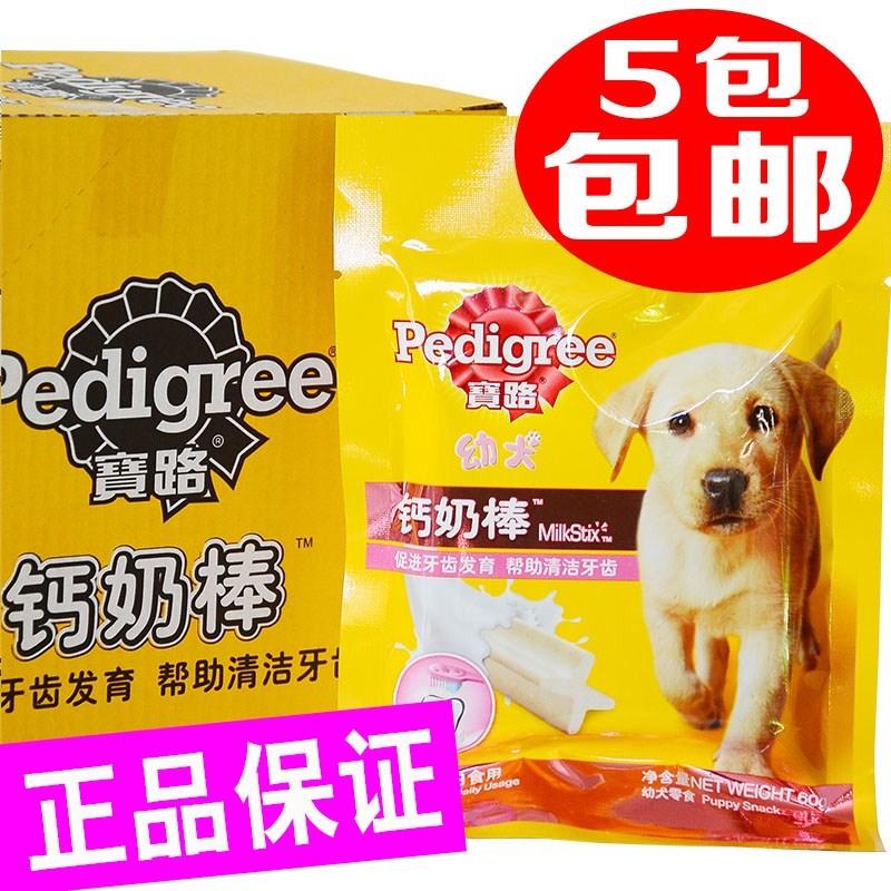 規格品ポロ钙奶棒60gペット歯ぎしり骨子犬洁齿棒犬犬にかまご間食ゴム袋包郵