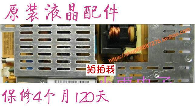changhong JSK3200-01432 tums lcd - tv musik samt öka konstant flöde av cw transformator.