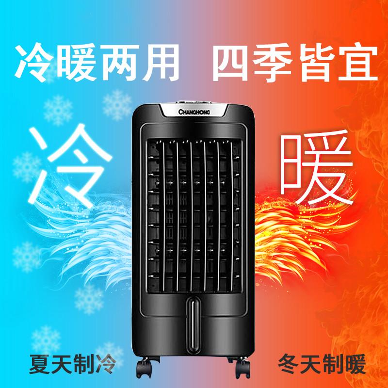 Refrigerado por aire de la industria de internet móvil comercial fan control remoto de refrigeración domésticos de refrigeración de aire acondicionado