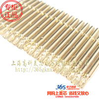 The PCB probe for the P125-H2.5MM probe is 10 of gold plated probes
