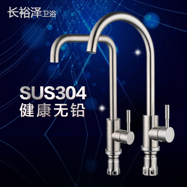 304 stainless steel three mixing valve kitchen dish basin of cold hot water mixing lead-free