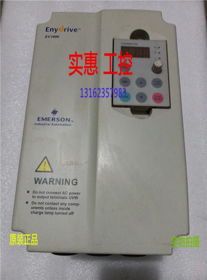 alkuperäinen ja käyttää EV1000-4T0037G3.7KW380V emerson.