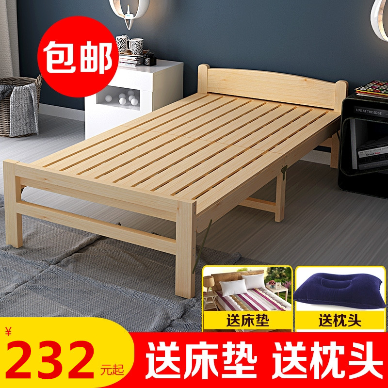 Solid wood bed, single bed, double folding bed, adult lunch bed, 1.2 meters, children's wooden bed, simple bed, easy bed
