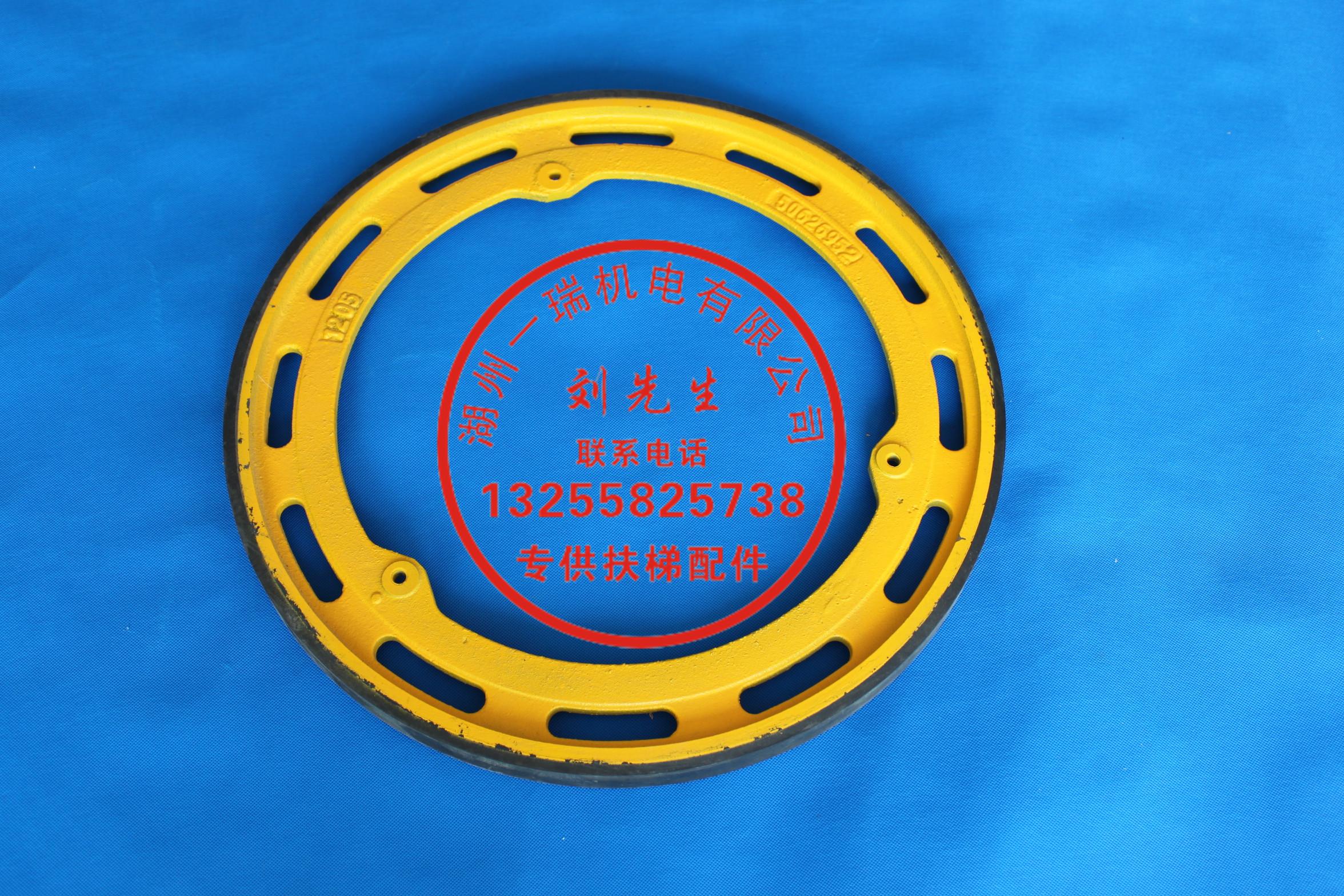 shanghai schindler friktion hjul 497*30 hurtig friktion hjul på theo østrigske afsendelse af cilnidipin