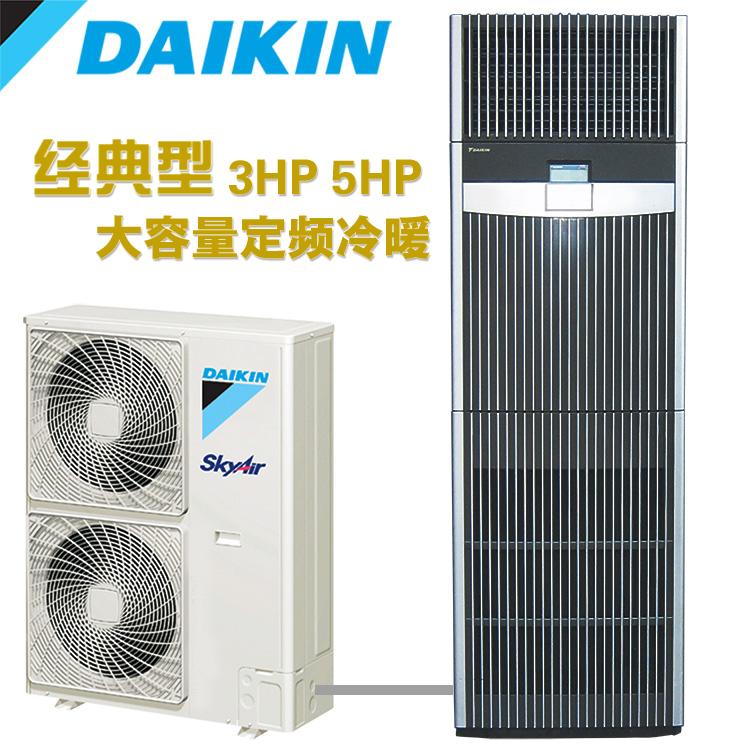 El tubo de aire acondicionado especial de Daikin FNBQ205AAD cuarto especial de tubo de aire máquina 5p viento el precio de la máquina