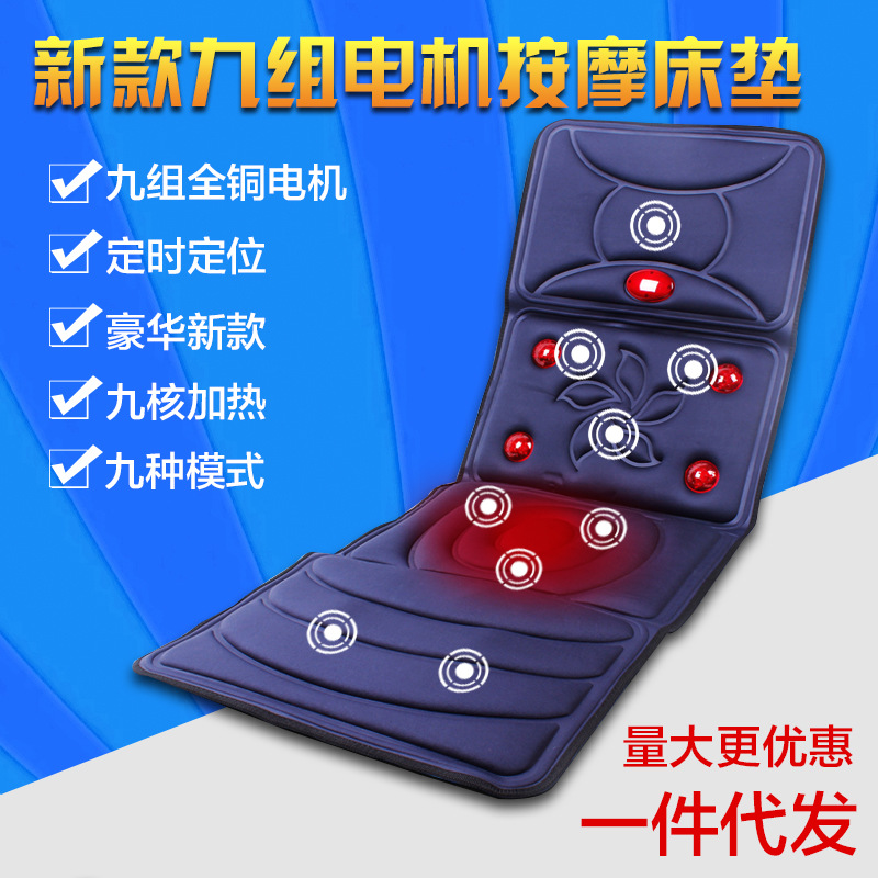 Infrared heating massage bed body electric household multi-function massage chair massager