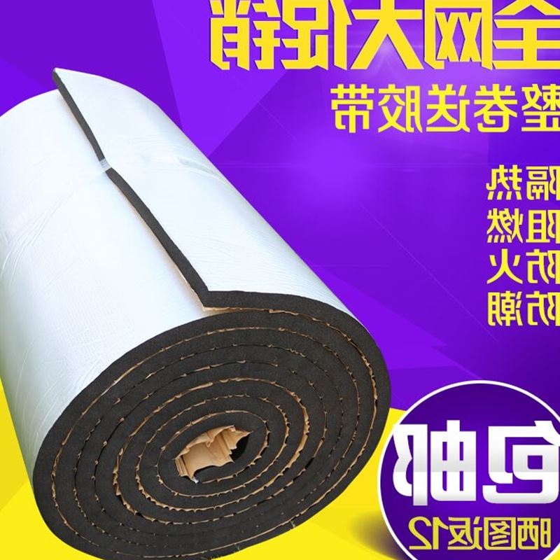 High temperature resistant fireproof material, sound insulation and heat insulation cotton on water pipe roof, automobile muffler heat insulation board, flame retardant