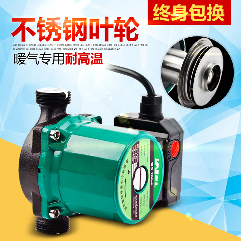 La bomba de agua, bomba de circulación de agua caliente ultra silencioso de los radiadores de calefacción geotérmica bomba bomba de aire de la bomba