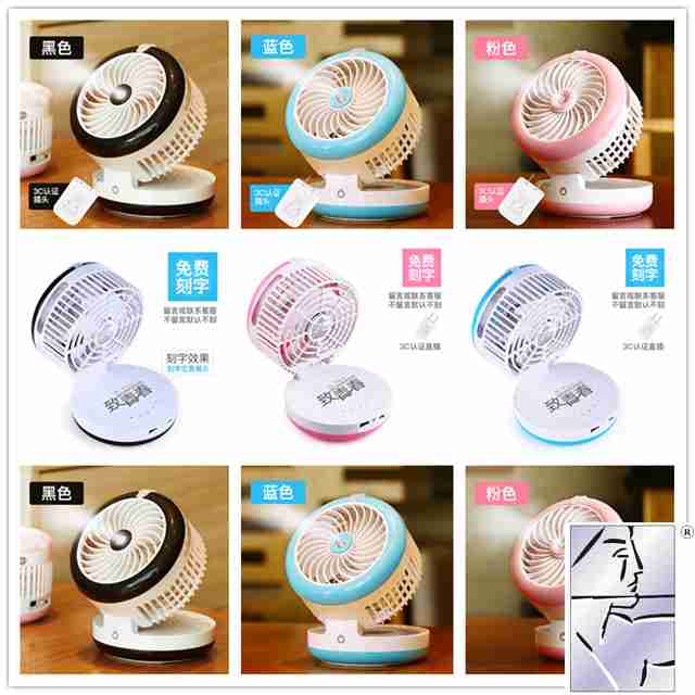 USB air conditioner small fan, mini rechargeable lithium battery, mute portable portable student outdoor HV