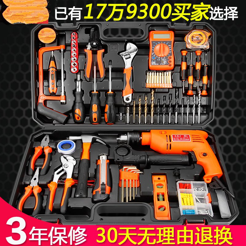 Hand held household impact drill, multi function combination electric screwdriver toolbox, set of hardware electrical packages