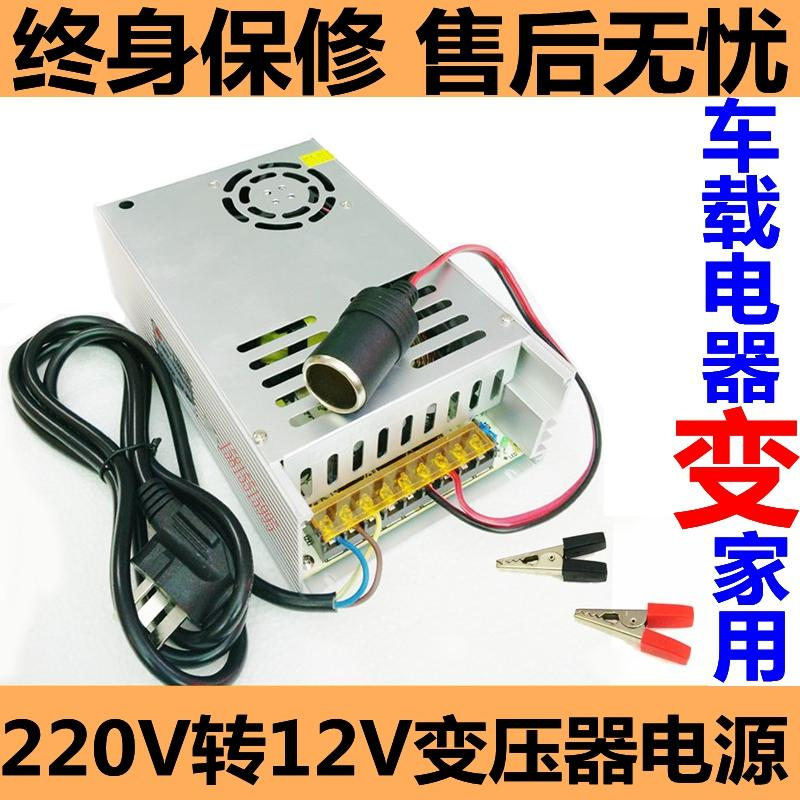 220v転12電源コンバータ自動車cd改載せ家庭用音響ウーファーチャージポンプ直流変圧器