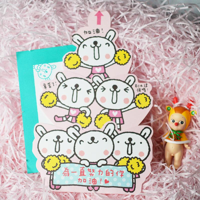 努力的你,加油/單張日本授豆本系列粉色系給努力的你加油打氣卡片新年正能量鼓勵賀卡
