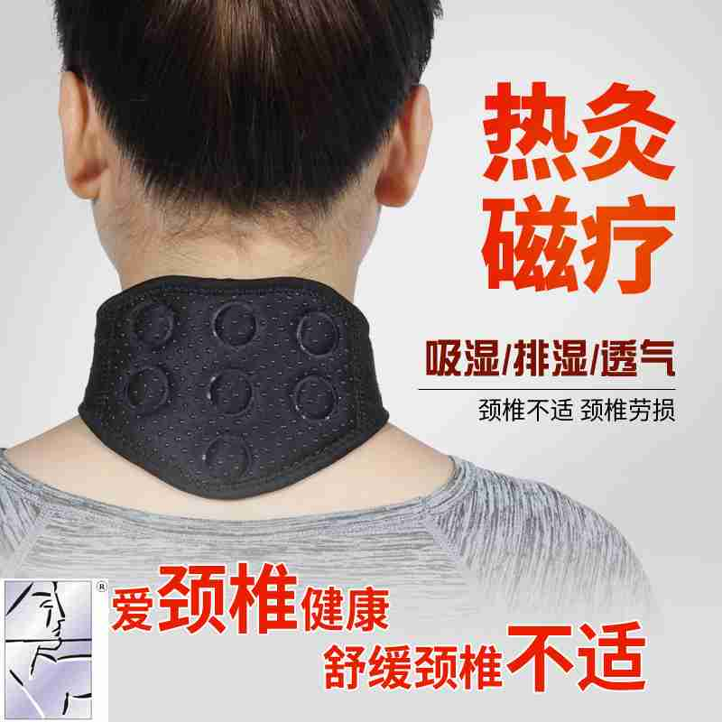 Self heating neckguard supporting household hot summer air support set of men and women with cervical spine. Warm heating hot compress neck