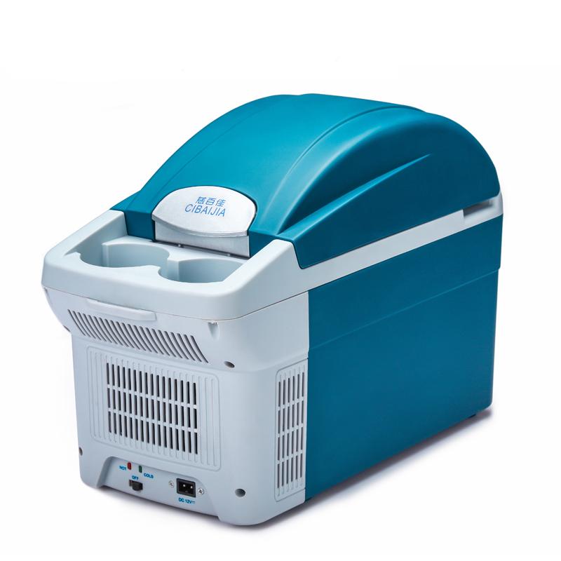 Ci - Young en calefacción y refrigeración a bordo de la nevera mini auto a casa de doble uso doméstico dormitorio pequeño vehículo refrigerado