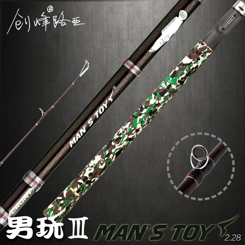 A fishing man to play 3 Berlusconi peak three generation 2.2 meters MH halleluyah rod grips carbon rod black Lei Qiang pole big rod