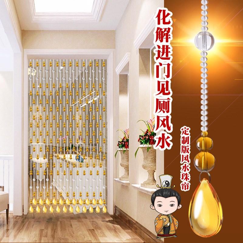 Hạt pha lê rèm Rèm cửa phòng ngủ phòng tắm Cửa cổng ngăn cách với nhà vệ sinh bầu hạt chuỗi phong thủy, bình phong