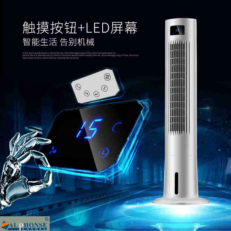 Air conditioner fan, cold fan, household cooling and heating dual-purpose remote control air cooler, moving warm and cold heater, warm air machine