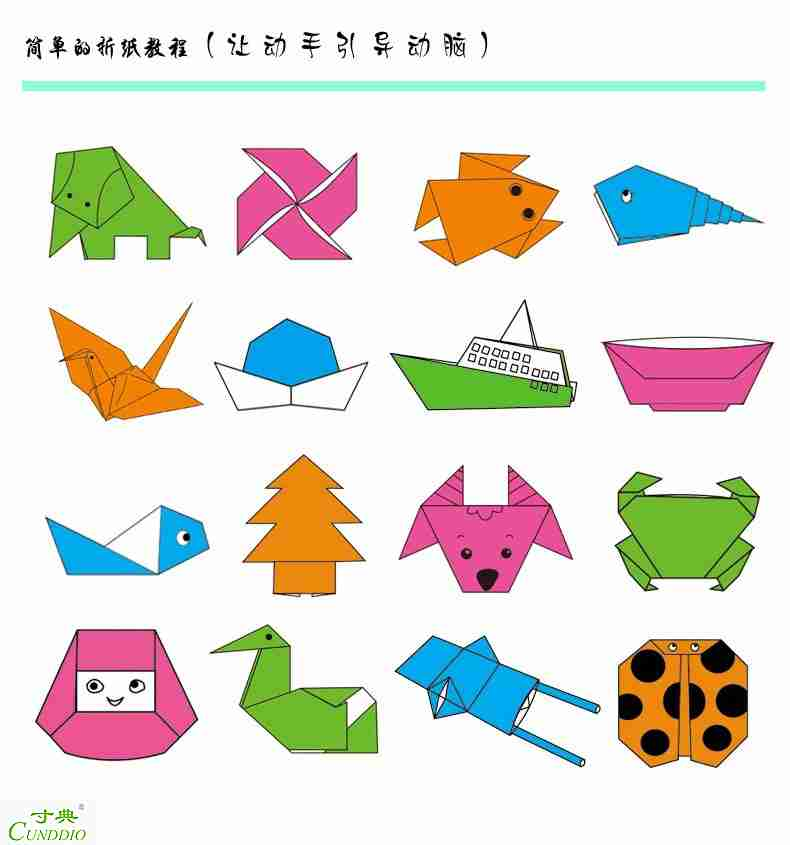 Children color children origami handmade paper DIY material square creative double folded thickening 15X15cm