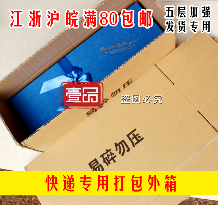 กล่องของขวัญกล่องบรรจุกล่องสี่เหลี่ยมดอกไม้ด่วน 5 แต่ละชั้นหนาบรรจุภัณฑ์กล่องกระดาษกล่องบรรจุภัณฑ์ขายส่ง