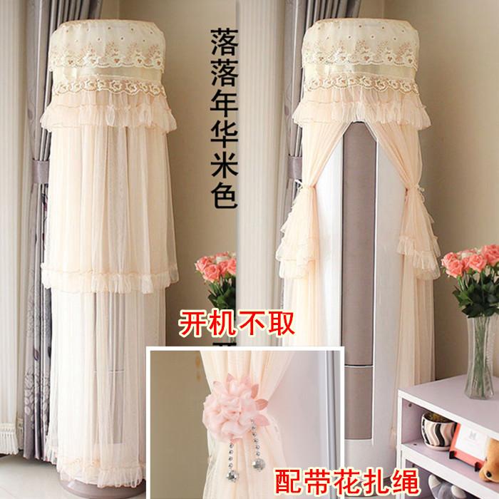 GREE, klimaanlage, Decken guiji 3P Chigo vertikale zylindrischen runde schönheit Hale, TCL - zylinder Staub - Reihe