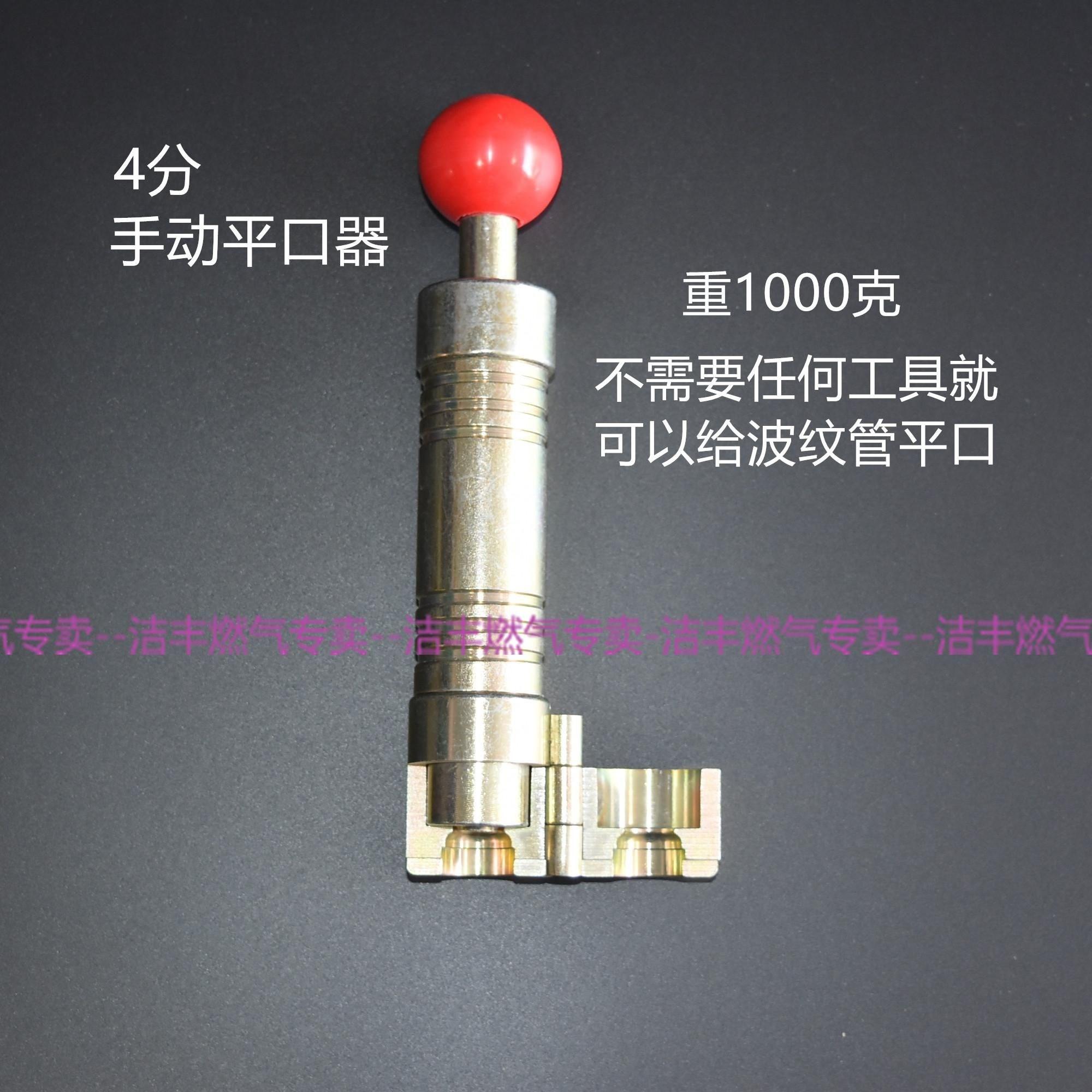 El paquete postal 3 puntos 4 puntos de 6 puntos 22mm16.8mm herramienta libre de fuelle a Onda plana libre de martillo y morir
