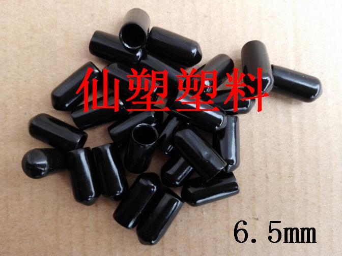6.5 cubierta de caucho, cierre la tapa de cilindro de bloqueo de la PAC PAC tapón de Goma tubo tapa rosca funda funda