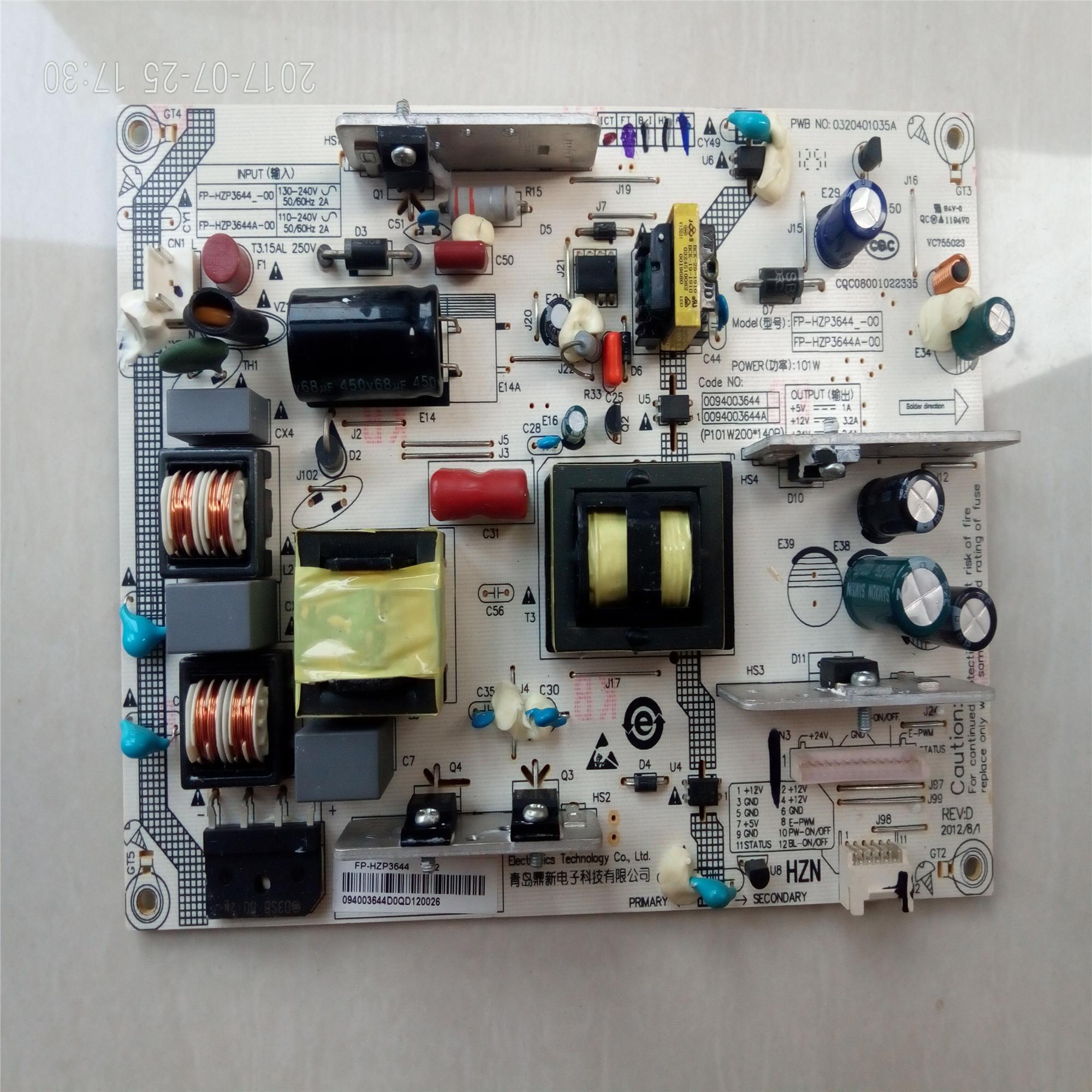 Haier LE42A950P42 pouces de télévision à affichage à cristaux liquides de raccords d'alimentation haute tension de survoltage de rétroéclairage de la carte de circuit imprimé CG