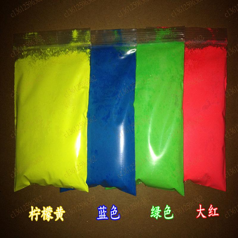 Polvo fluorescente