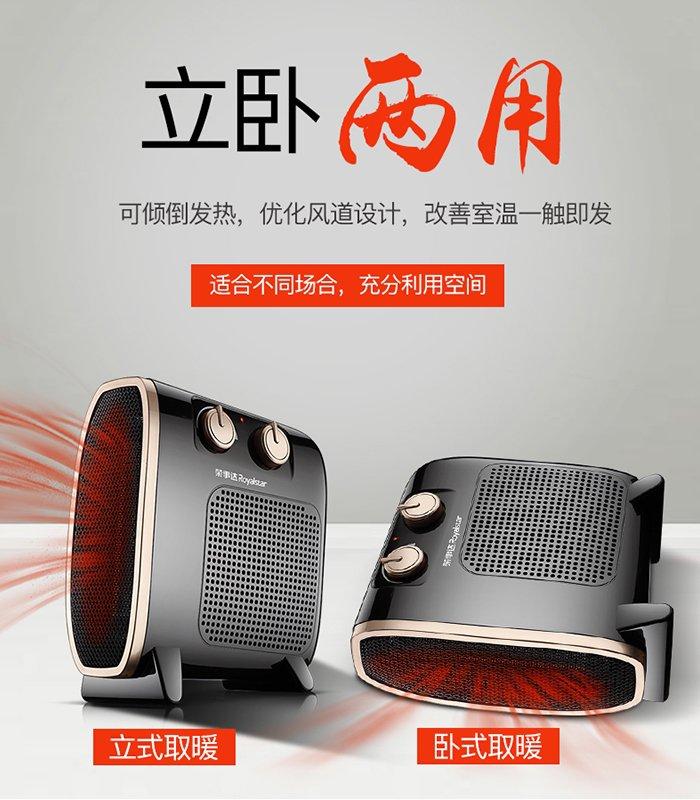 IL dispositivo di riscaldamento domestico il duplice scopo di Mini - riscaldamento e raffreddamento dell'Aria condizionata per la Produzione di calore di refrigerazione, l'Ufficio di Aria calda per mettere a tacere il Risparmio di energia
