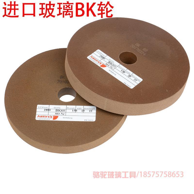 Las ruedas de molino de vidrio pulido con forma de camello BK60 rueda de rueda a rueda de bolsa de correo de vidrio pulido grano BK