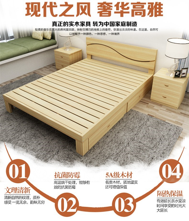 American bed modern minimalist country Jane dark storage box 15 double high 2 meters 18 solid wood bed