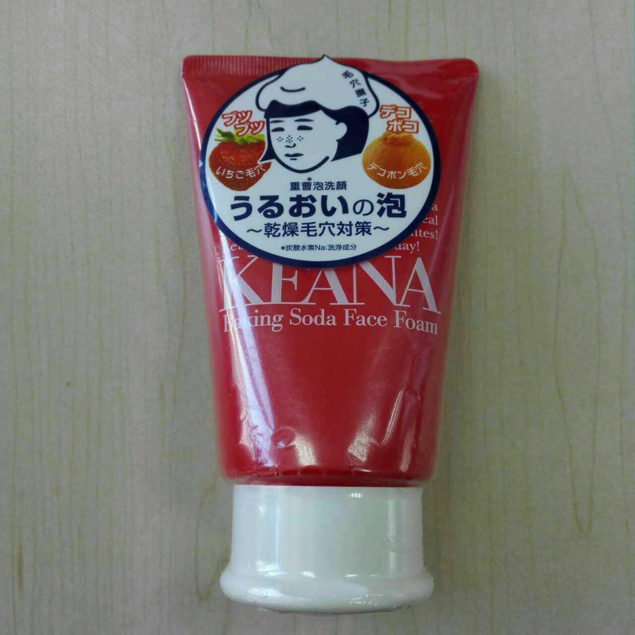 La Rete di alimentazione Originale giapponese Mao ze, Istituto di ricerca di Pietra (I Pori nadeshiko Latte detergente 100 ml di bicarbonato di sodio.