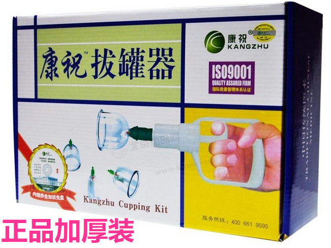 Genuine Kang Zhu cupping 12 cans of thickened vacuum cupping vacuum cupping type 12 tank B tank