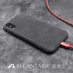 coque alcantara iphone xr
