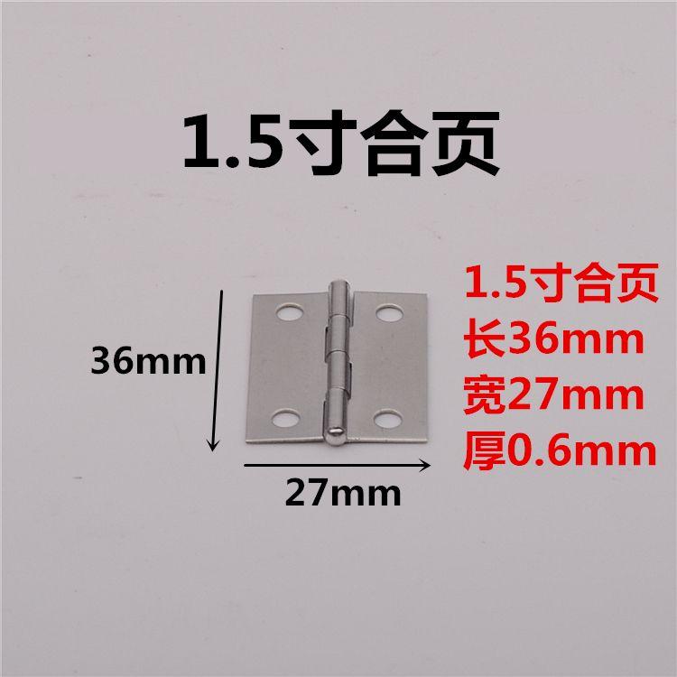 Pequena dobradiça dobradiça dobradiça dobradiça Pequena bagagem 1/1.5/2/2.5/3/4 polegadas aço inoxidável dobradiça