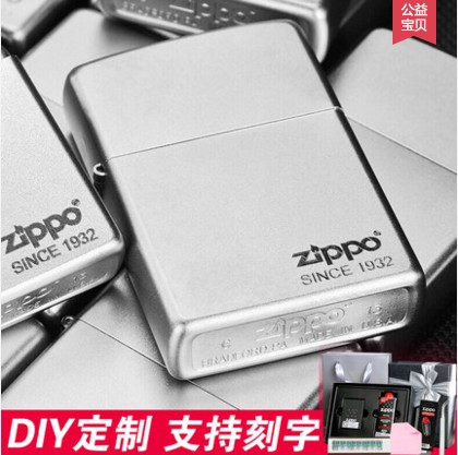 zippo ซิปโป้ของแท้ร้านเรือธงรุ่น Limited Edition ของแท้ zioop ไฟแช็ก windproof ผู้ชายเฉียดตัวอักษรที่กําหนดเอง
