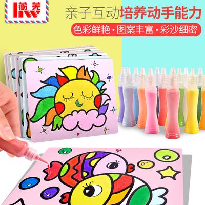 儿童彩沙画刮画纸套装宝宝创意手工制作diy女孩砂画胶画益智玩具