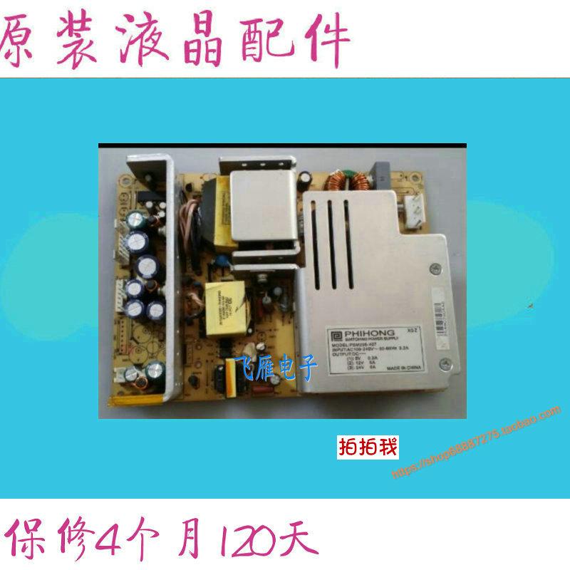 Haier L32A8A-A032 pouces de télévision à affichage à cristaux liquides leheng numérique à flux haute pression d'une amplification de puissance de rétroéclairage de panneaux L883