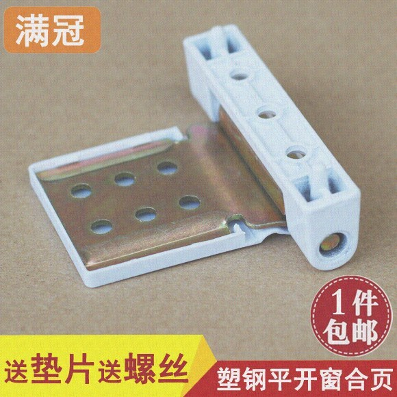 Pure copper plastic wooden door lifting, not embroidered steel hinge, open disassembly, antique damping joint hidden with rebound