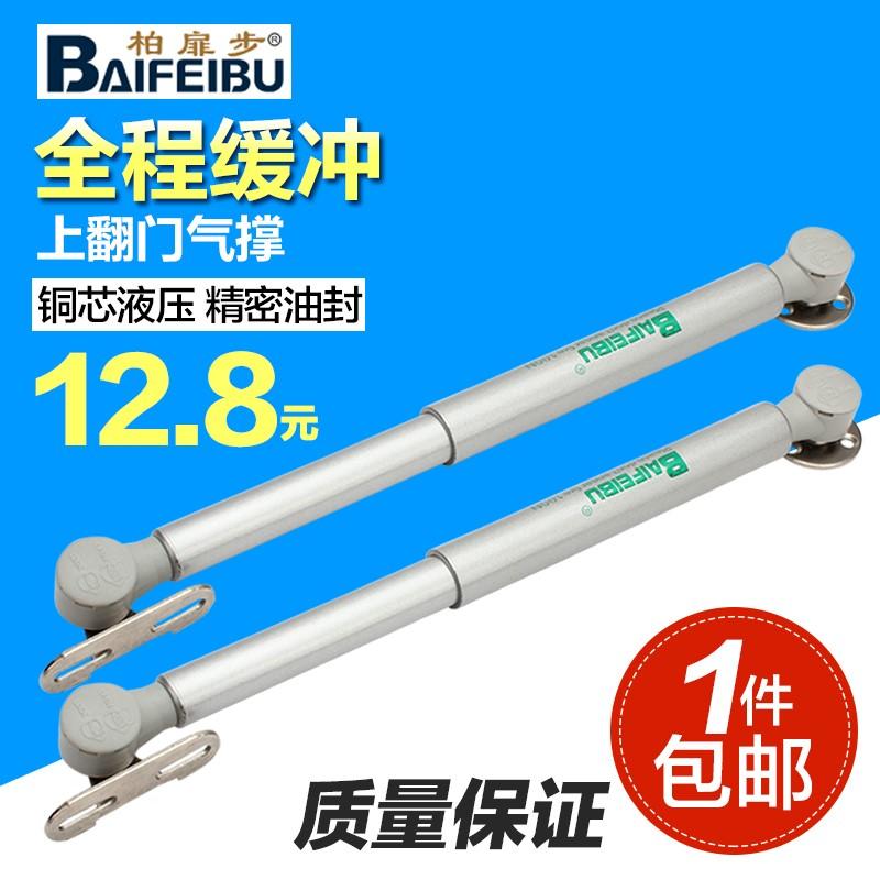 La presión hidráulica del gas de apoyo Bar Bar Bar aire de primavera de neumáticos en la puerta del bar el núcleo de cobre.