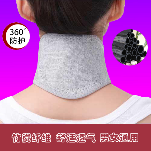 Genuine neck warm summer air conditioning and bamboo charcoal neck neck breathable elastic waist shoulder with cervical spine